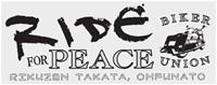 logo_RideForPeace