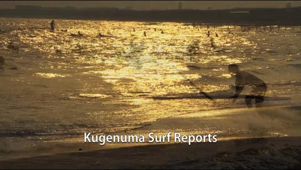 sunset_surf